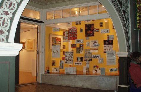 創意探索藝術館