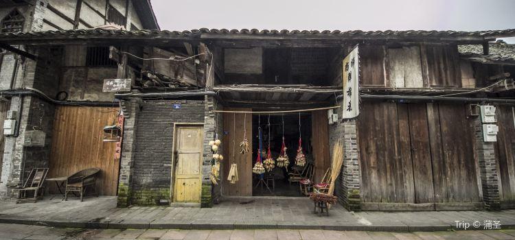 신창 마을2