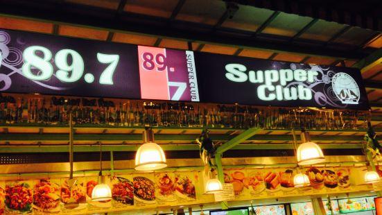 89.7 Supper Club