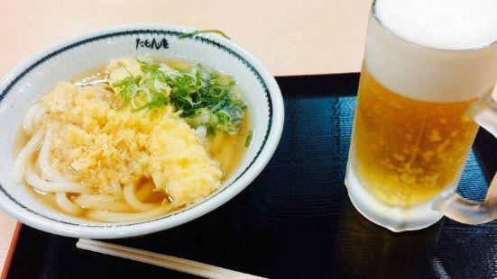 Tamon An Kobe Airport