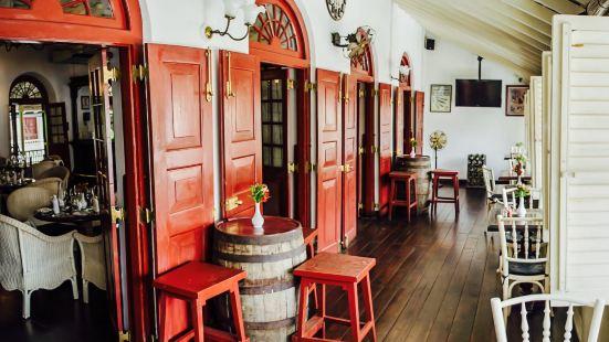 Royal Bar & Hotel Restaurant