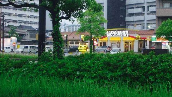 McDonald's Hakushima