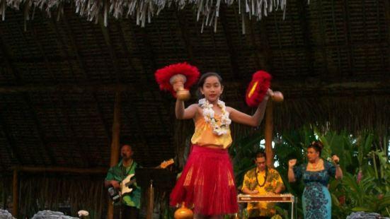 Alii Luau At The Polynesian Cultural Center