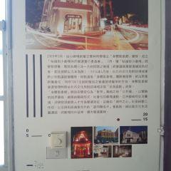 牯嶺街小劇場用戶圖片
