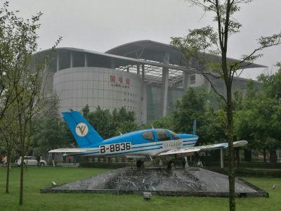 중국민항비행학원