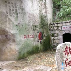태평궁 여행 사진