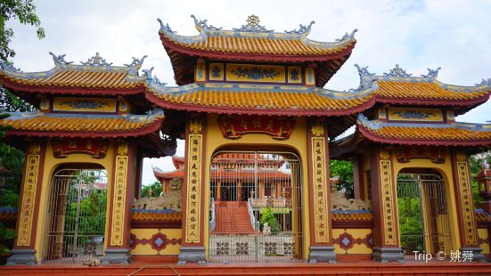 My Khe Pagoda