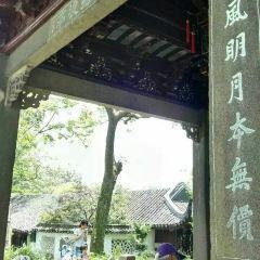 Canglang Pavillion User Photo
