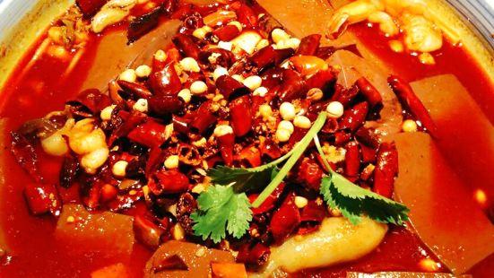 Wang Chi Sichuan Cuisine( Zhengda Plaza )