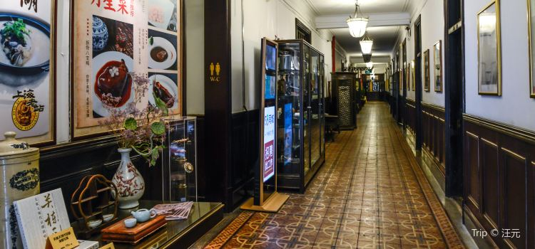 Ye Olde Station Restaurant1