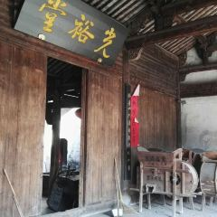 龍門古鎮用戶圖片
