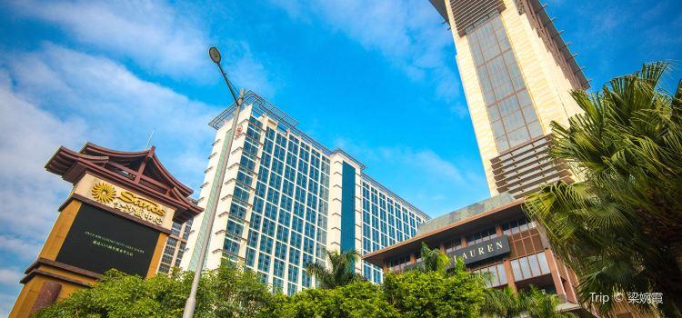 샌즈 코타이 센트럴1