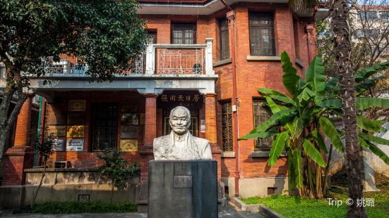 Zhangwentian Former Residence