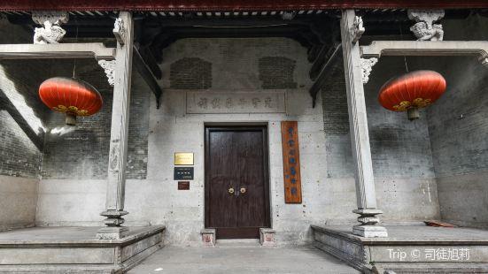 Qingyun Academy