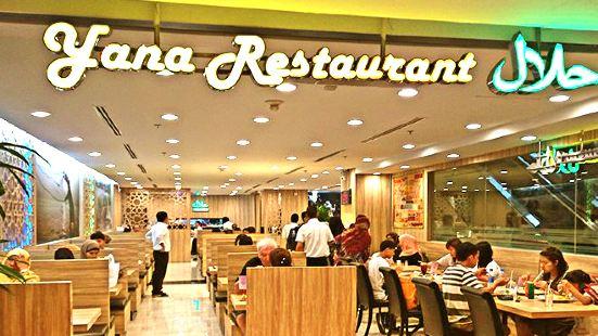 Yana Restaurant