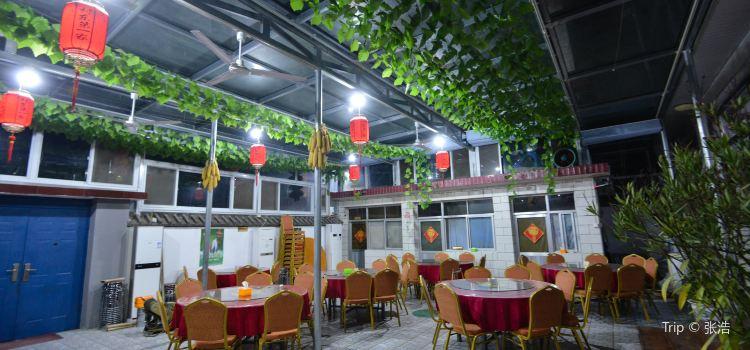 Gu Bei Shui Zhen Cun Dong Di Yi Jia Restaurant2
