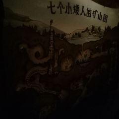 富春小籠館用戶圖片