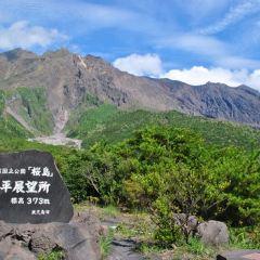 유노히라 전망대 여행 사진