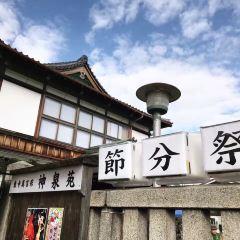 Shinsenen User Photo