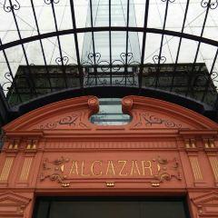 Alcazar圖書館用戶圖片