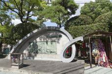 天王寺动物园-大阪-doris圈圈