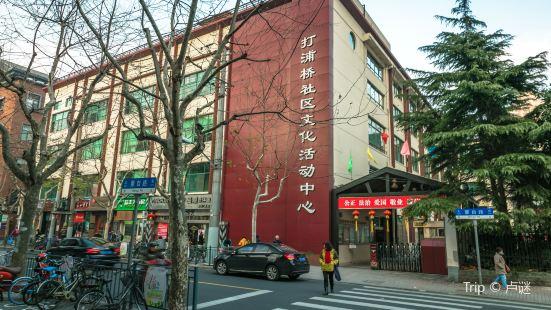 打浦橋社區文化中心