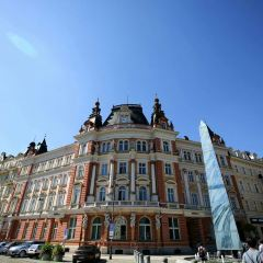 Karlovy Vary Museum User Photo