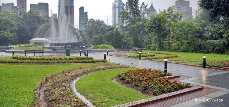 Hong Kong Zoological And Botanical Gardens1