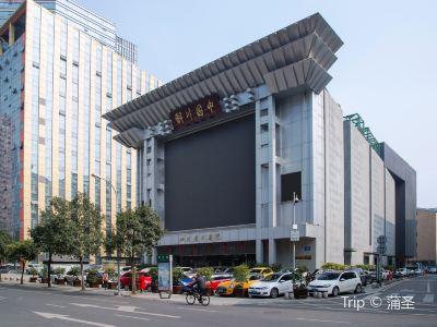 四川省川劇院