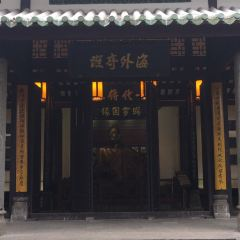 Dongpo Academy User Photo