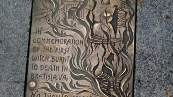 女巫焚燒紀念牌
