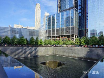 911 기념관