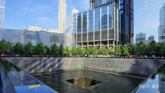 The National 9/11 Memorial & Museum