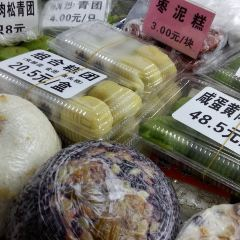 王家沙點心店(南京西路總店)用戶圖片