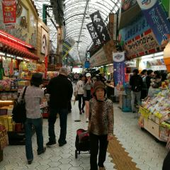 고쿠사이도리/국제거리 여행 사진