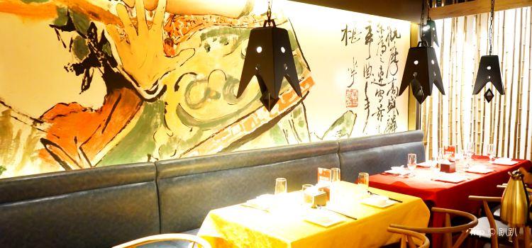 Beiping Lou ( Mu Dan Yuan Dian )3