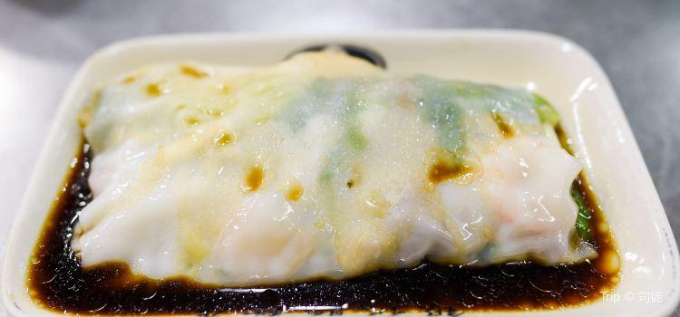 Yin Ji ChangFen(ShangJiu Road Dian)2