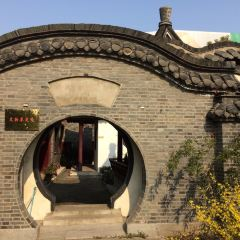 Former Residence of Songcao User Photo