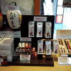 Meotozenzai User Photo