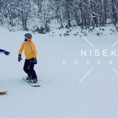 Niseko Annupuri Kokusai Ski Area User Photo