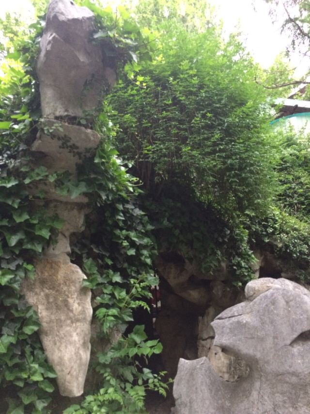 Shaoxing Park