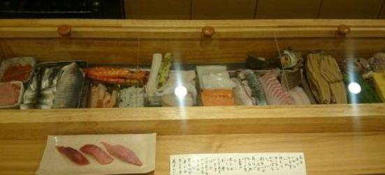 2nenzaka Sushi Numamoto