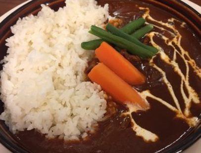 Ucc Cafe Plaza Sapporo Aurora Town