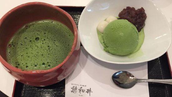 Iwai, Shinkyogoku