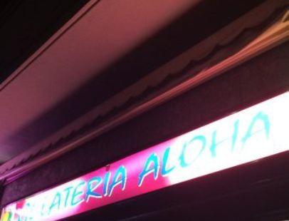 Gelateria Aloha