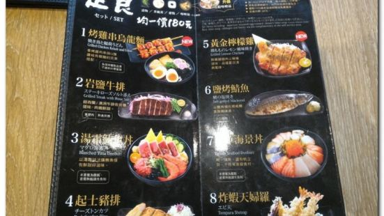 定食8(大魯閣草衙道店)