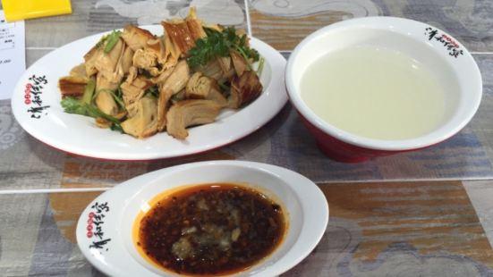 清和傳家手工餃子(八王寺店)