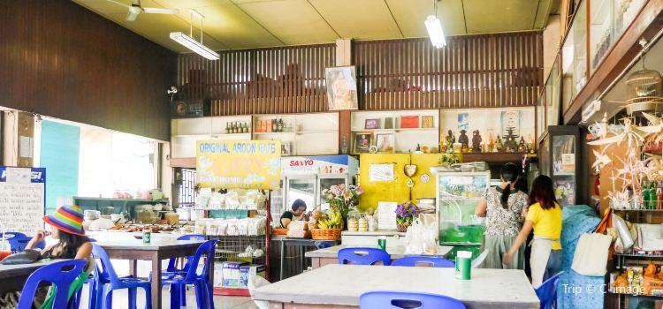 Aroon (Rai) Restaurant3