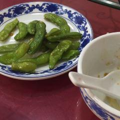 Banana Leaf Thai Restaurant User Photo