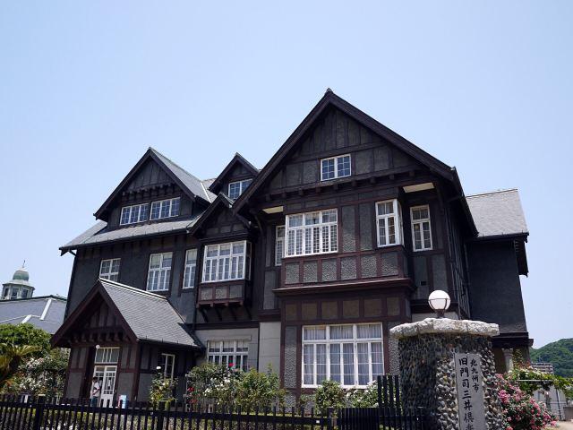 Kyu Moji Mitsui Club